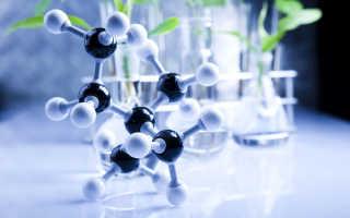 Изомеры органических веществ